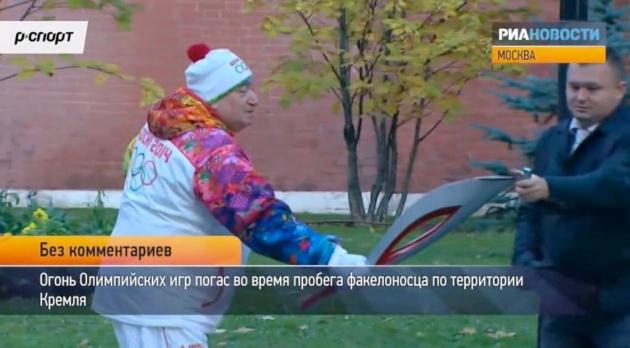 NovostiScreenGrab