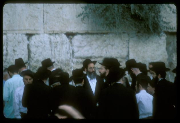 WesternWall
