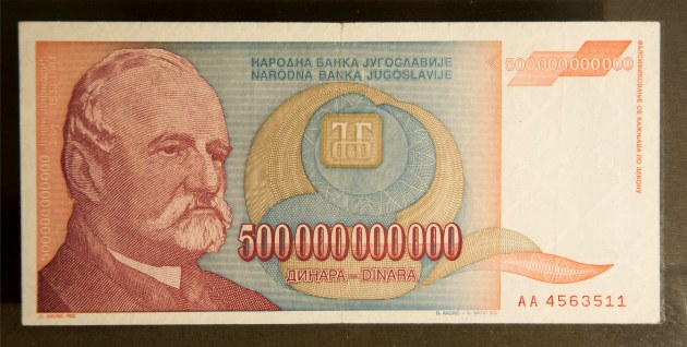 500billiondinarssmall